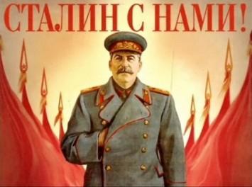 stalin-ist-bei-uns